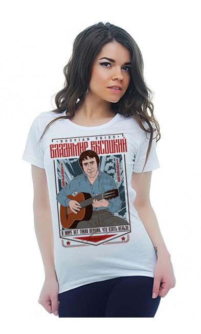 Женская футболка Владимир Высоцкий