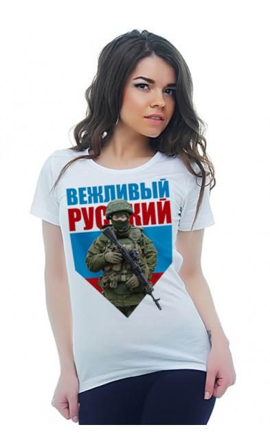 Женская футболка Вежливый русский