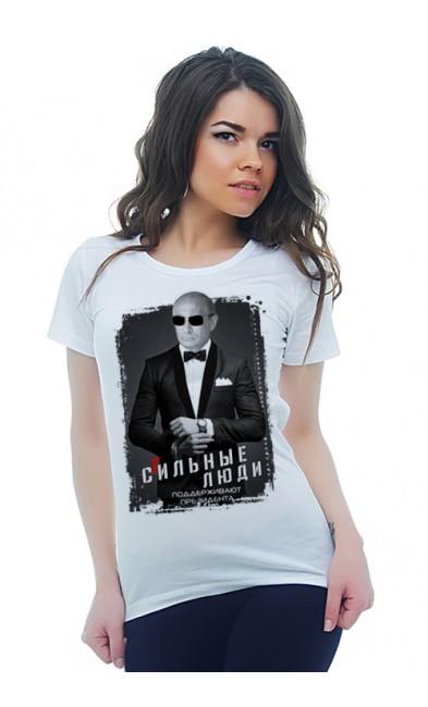 Женская футболка Стильные люди поддерживают президента