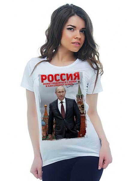 Россия может подняться с колен и как следует огреть