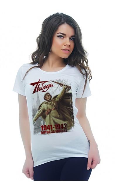 Женская футболка 1941-1942 Битва за Москву