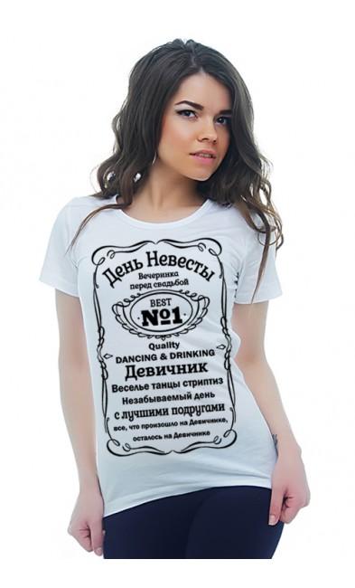 Женская футболка День невесты