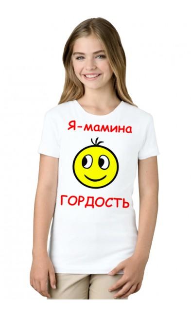 Детская футболка Я - мамина гордость