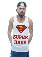 Super папа