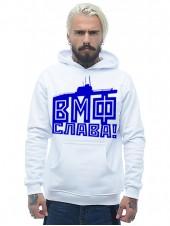 ВМФ Слава!