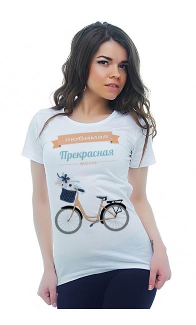 Женская футболка Прекрасная жена