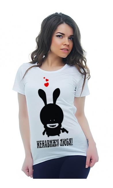 Женская футболка Ненавижу любя!