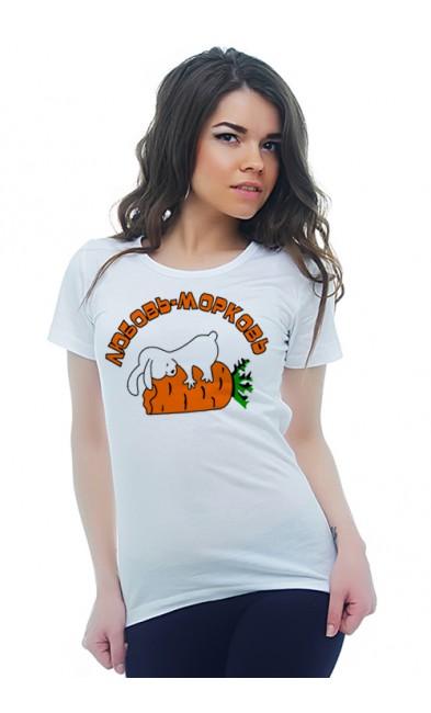 Женская футболка Любовь-морковь