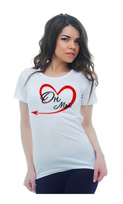 Женская футболка Он мой