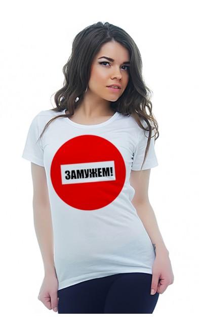 Женская футболка Замужем!